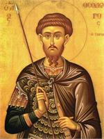 St. Theodore of Amasea