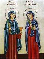 Sts. Barbara and Juliana The Martyrs