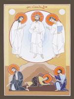 Mtalé (Transfiguration of our Lord)