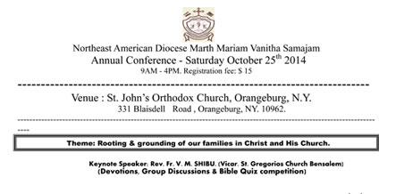 2014 Marth Mariam Vanitha Samajam Annual Conference Memo from the Diocesan Metropolitan