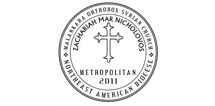 Back to School Message from Diocesan Metropolitan