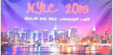 NYLC 2015 - New York Leadership Camp