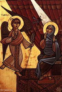 Coptic Icon of the Annunciation to St. Mary